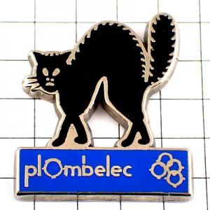 ピンバッジ・毛を逆立てた黒猫