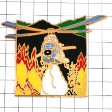 ピンバッジ・消防ヘリコプター消火出動中