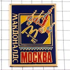 ピンズ・マクドナルドMモスクワ店ロシア聖ワシリイ大聖堂