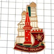 ブローチ・モスクワ赤い塔クレムリン宮殿ソ連ロシア大統領府