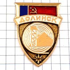 ピンズ・ドリンスク樺太サハリン南部ソ連ロシア落合町