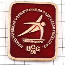 ブローチ・ソ連時代ロシアの体操選手