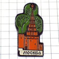 ブローチ・ソ連クレムリン宮殿ロシア大統領府