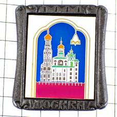 ブローチ・ソ連モスクワの町ロシアUSSR