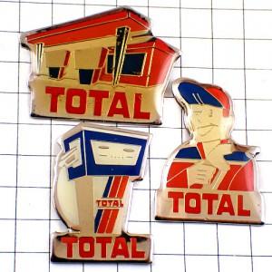 ピンズ・トタル石油ガソリンスタンド給油機3個