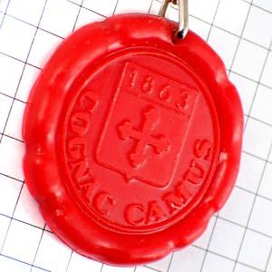 キーホルダー・コニャック酒カミュ十字の紋章