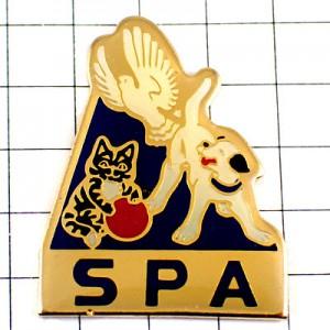 ピンバッジ・子猫ネコ赤い玉と犬と白い鳥SPA動物愛護