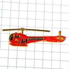 ピンバッジ・赤い救急ヘリコプター航空機