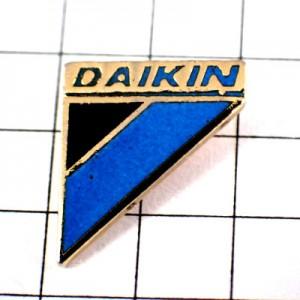 ピンバッジ・ダイキン工業ブルー黒と青の三角