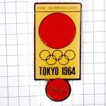 ピンズ・コカコーラ東京オリンピック五輪1964年ビンテージ中古品