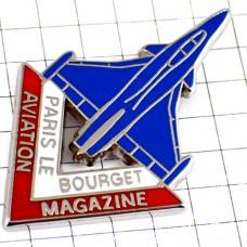 ピンズ・ルブルジェ空港ブルー戦闘機ミリタリー飛行機