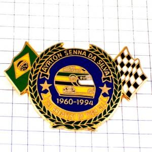 ピンズ・アイルトンセナF1車ドライバー国旗ブラジル月桂樹チェッカーフラッグ白黒