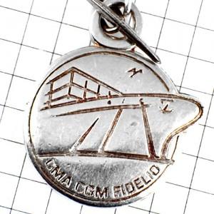 キーホルダー・ボート大型コンテナ船シルバー銀色