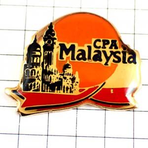 ピンバッジ・マレーシアの街と太陽