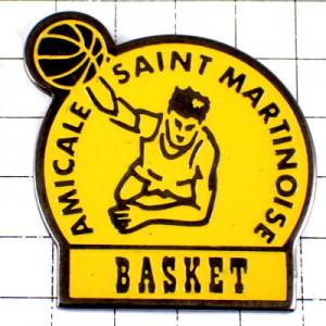 ピンバッジ・バスケットボール選手シュート球