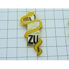 ピンズ・黄色い蛇ヘビ薬局のマーク