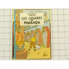 ピンズ・タンタン漫画本『ファラオの葉巻』