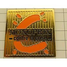 ピンズ・モノプリデパート百貨店