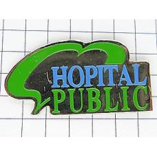 ピンズ・緑のハート病院