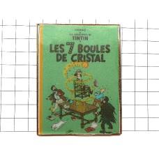 ピンズ・タンタン漫画『ななつの水晶球』本の表紙