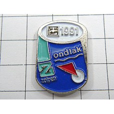 ピンズ・「Z」ペンキの缶
