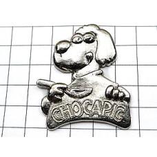 ピンズ・スプーン持った銀色の犬