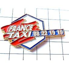 ピンズ・フランスのタクシー電話番号